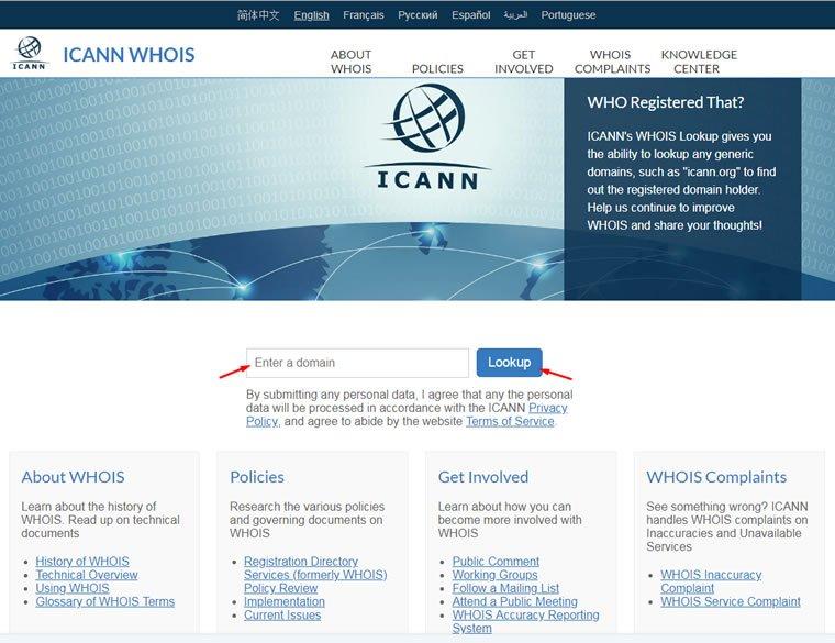 Blog B2B Host   Registro de Domínios - Pesquisando responsável por Domínios Internacionais.